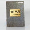 Prospekt ETRSi Neue Bronica-Technologien