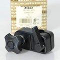 Halterung f. Blitzschine SB-102 Nikonos