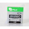 Augenkorrekturlinse LS +2D GX680