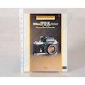 Produktinformation Nikon F2-A Photomic
