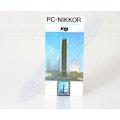 Prospekt PC-Nikkor 35mm f/2.8 für Perspektivkorrek