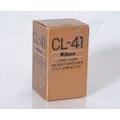 Objektivköcher CL-41