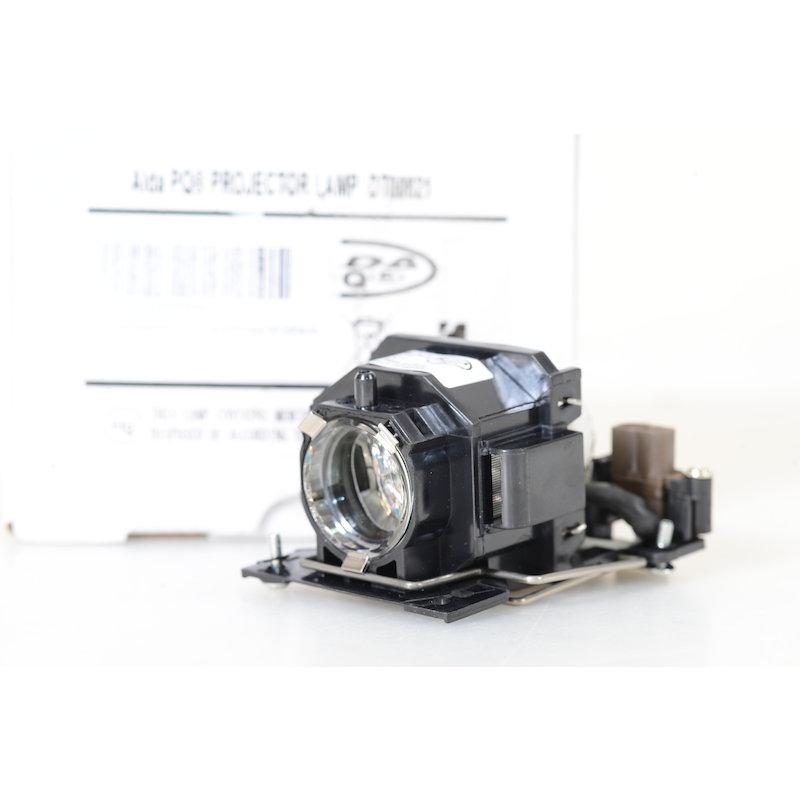 Alda PQ Beamerlampe DT00821