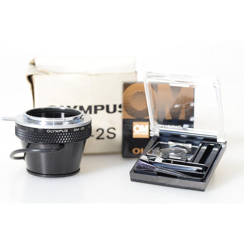 Olympus Endoskopieansatz Set SM-2S
