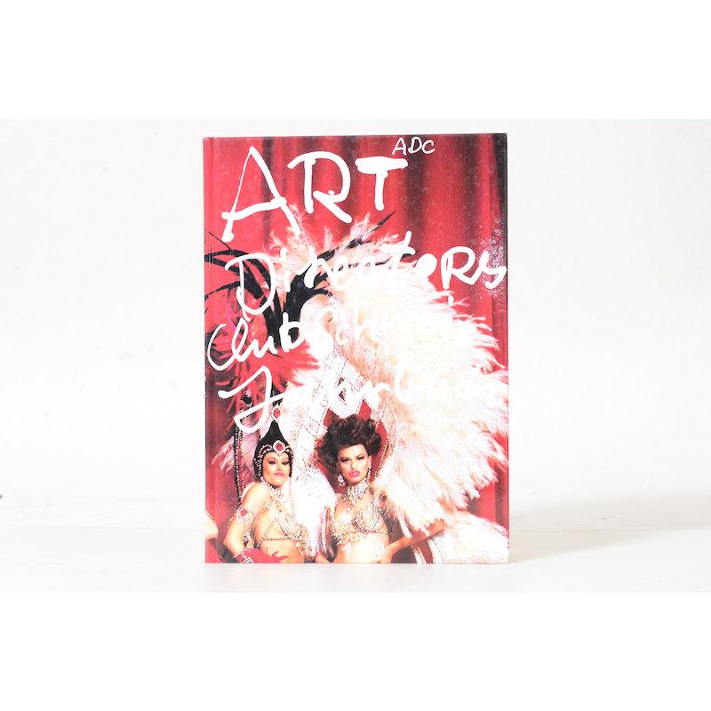 ADC Art Directors Club Schweiz Jahrbuch 1993