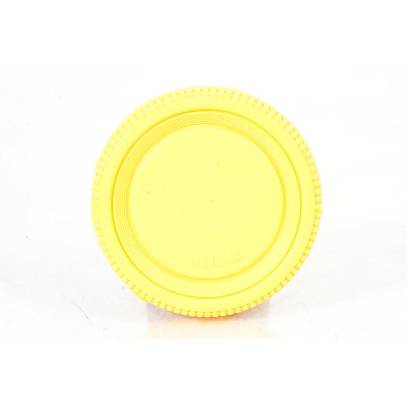 OEM Nikon BF-1A Gehäusedeckel Gelb