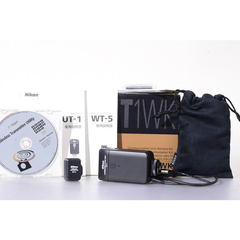 Nikon Funknetzwerkadapter-Kit UT-1WK