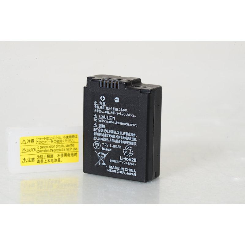 Nikon Li-Ion-Akku EN-EL21