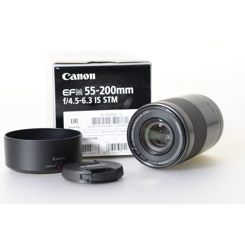 Canon EF-M 4,5-6,3/55-200 IS STM