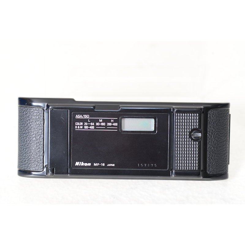 Nikon Datenrückwand MF-16 FE2/FM2