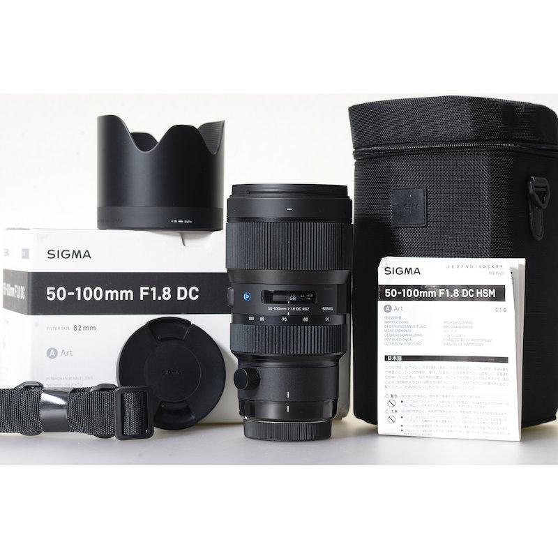 Sigma DC 1,8/50-100 HSM C/EF