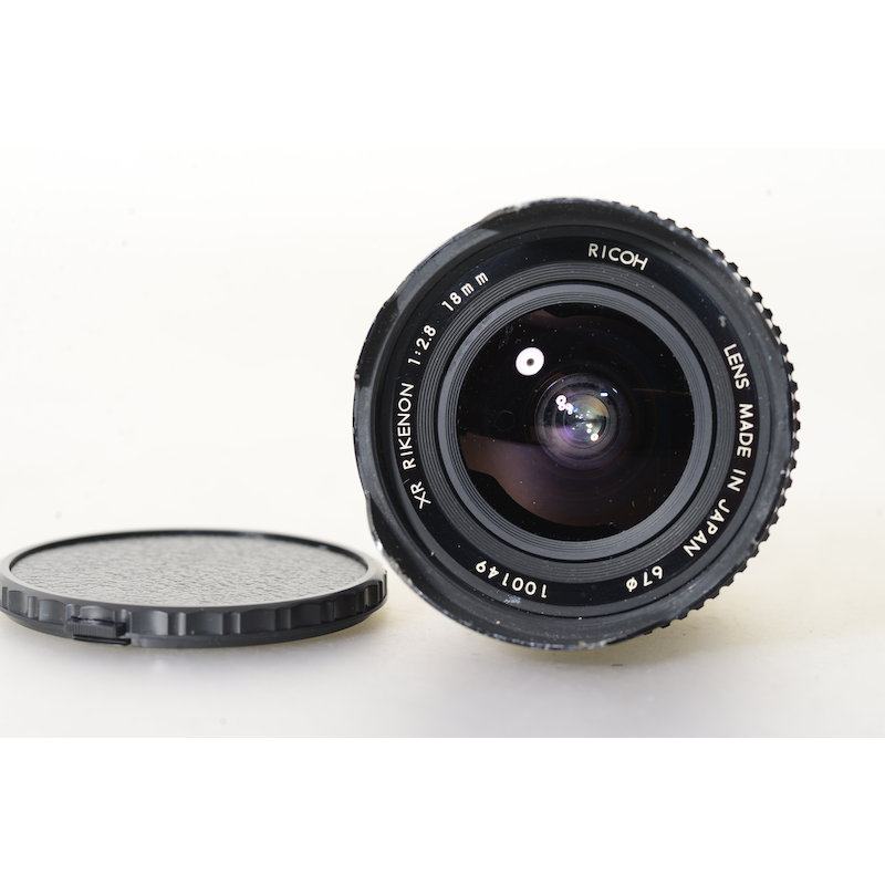 Ricoh-Rikenon-XR-2-8-16-Fisheye-Fischaugenobjektiv-16mm-F-2-8-XR-Fish-Eye-Lens