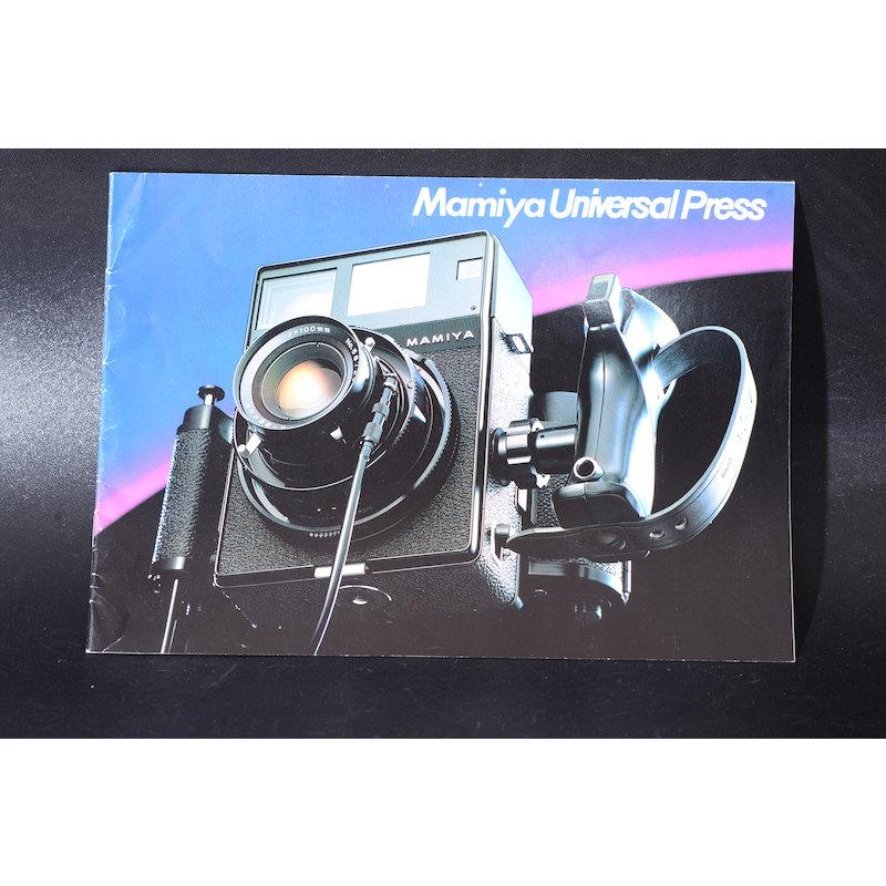 Mamiya Prospekt Universal Press (Englisch)