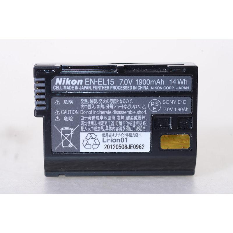 Nikon Li-Ion-Akku EN-EL15 #VFB10702